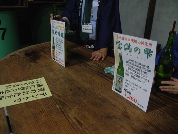 大賀酒造・蔵開き