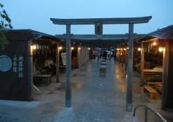 博多駅ビル・つばめの杜広場