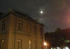 十三夜・天神中央公園、貴賓館より