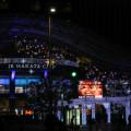 博多駅前広場イルミネーション・2013