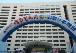 福岡市役所前・どんたく開催日