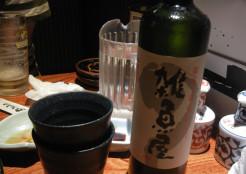 長崎・雑魚屋・オリジナル芋焼酎