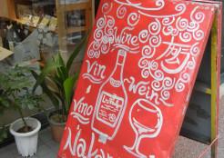 酒屋ナカムラの看板