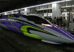 500系エヴァ新幹線こだま