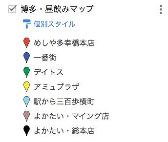 Hakata16