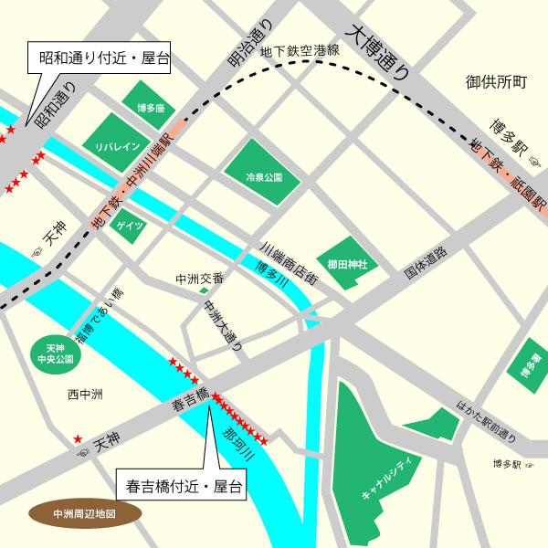 中洲地区・屋台配置図