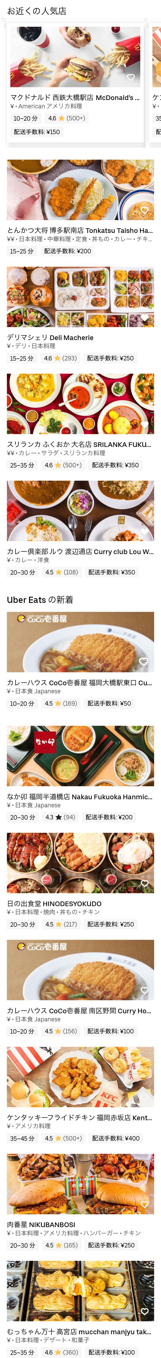 2002 oohashi01