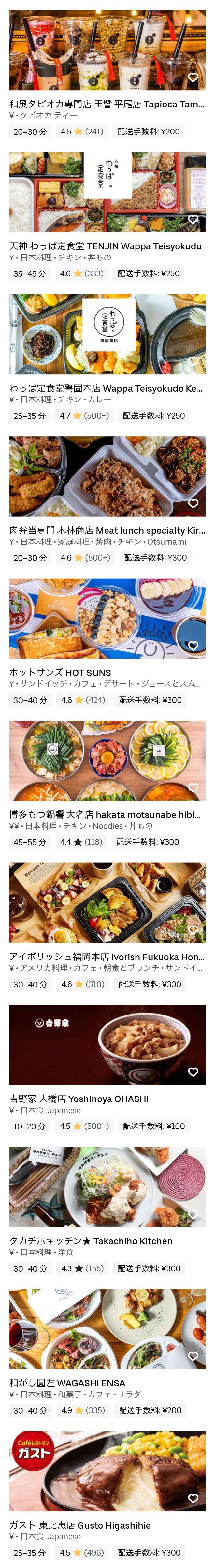 2002 oohashi03